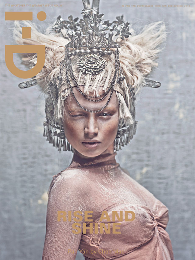 Avant-garde magazine covers photographed by Chen Man for i-D magazine.